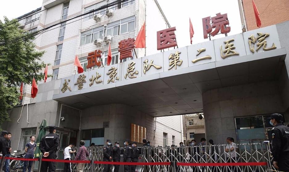 武警北京总队第二医院.jpg